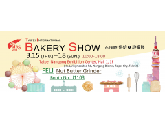 2018 Taipei International Bakery Show is beginning tomorrow